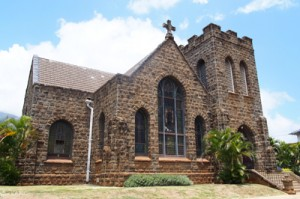 A beautiful brick church we saw when we got lost in Wailuku